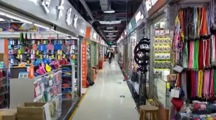 Как перепродавать товары из Китая?