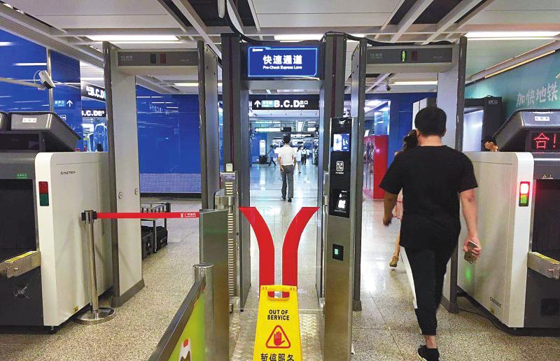 В Гуанчжоу метро использует программу.