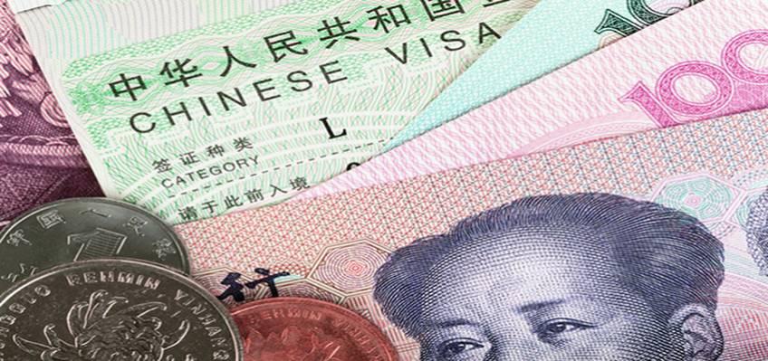 Открытие визовых центров Украины в Китае